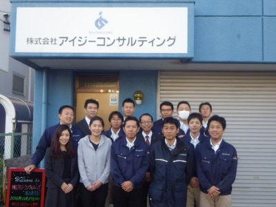 名古屋支店 .JPG